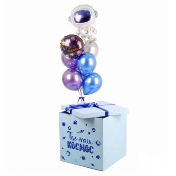 Коробка с шарами «Ты наш космос»