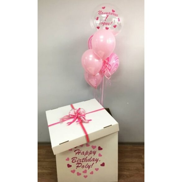 Коробка-сюрприз с шарами Розовая