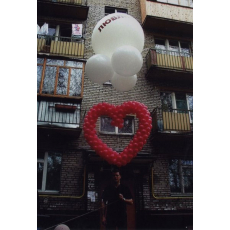 Запуск сердца на больших шарах