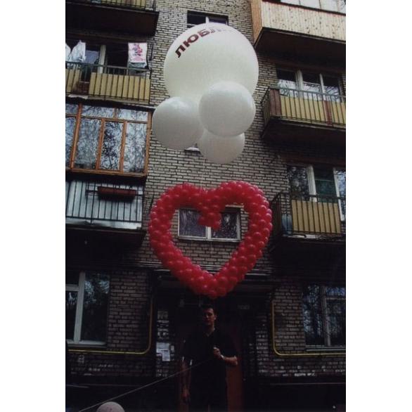 Запуск сердца на больших воздушных шарах