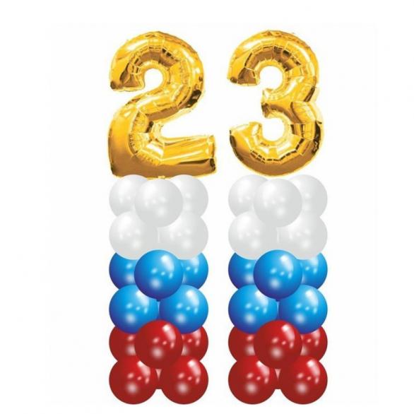 2 столбика триколор с цифрами 23