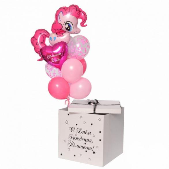 "Коробка с шарами ""Пинки Пай!"""