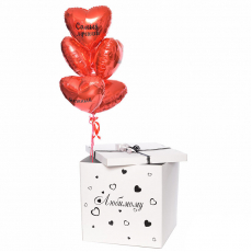 """Коробка с шарами """"Самый лучший!"""""""