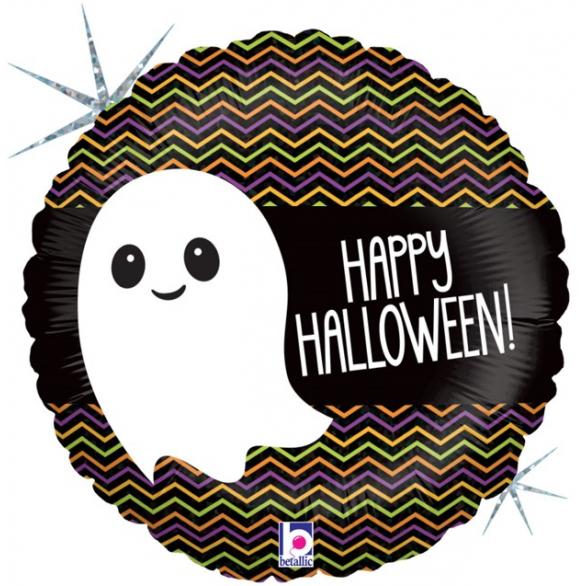 Воздушный шар маленькое привидение, Веселый Хэллоуин