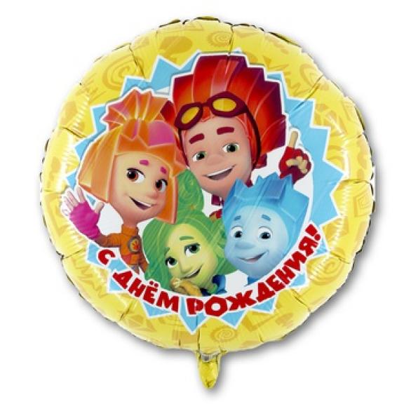 Воздушный шар Фиксики круг с днем рождения