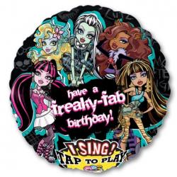 Музыкальный шар Monster High 71 см