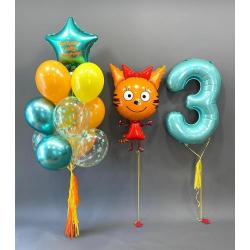 "Букет из шаров три кота ""Карамелька на 3 годика"""