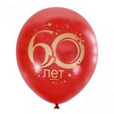 """Облако из шаров """"Юбилей 60 лет"""""""