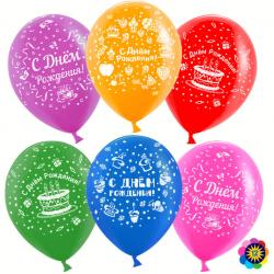 Облако из шаров с Днем Рождения