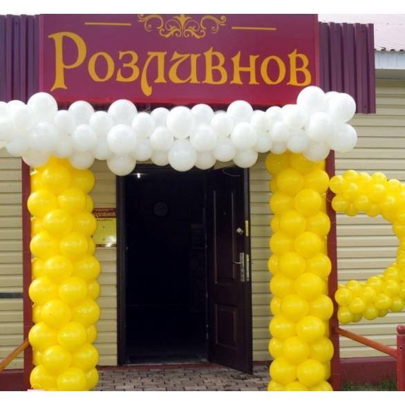 Арка из шаров на открытие пивного магазина