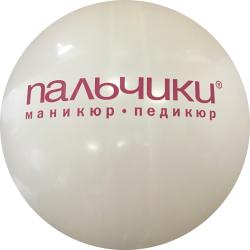 Большой шар с печатью 1 цвет