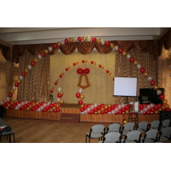 Оформление актового зала в  школе