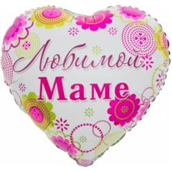 """Сердце """"Любимой маме"""", 45 см"""