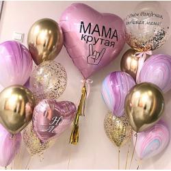 """Букет из шаров """"Мама крутая"""""""